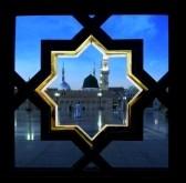 the mosque, islam, muslim, quran,hadith