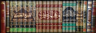 Tafsir e Quran Pak and Other Books on Quran – Aal-e-Qutub